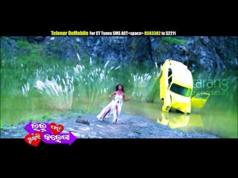 Xxx Mp4 Love Pain Kuch Bhi Karega Odia Movie Sehejadi Video Song MAKING Babushan Supriya 3gp Sex