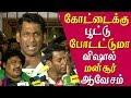 Download Video Download actor vishal and mansoor ali khan were released mansoor ali khan challenge eps tamil news live 3GP MP4 FLV