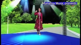 মামার বাড়ি সোনাই মুড়ি , ( mamar bari sonai muri )