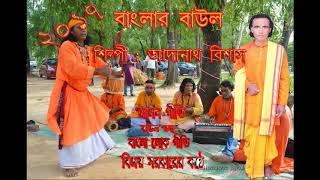 Top Bengali Folk Songs 2017 II Bijoy Sarkar - Sukh Holona Ajibona I Addonath II Bengali Purulia Song