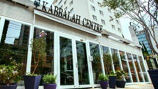 Conheça o Kabbalah Centre do Brasil
