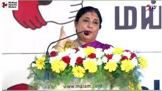 Sripriya speech @Makkal Needhi Maiam  Women's Day Celebrates|STV