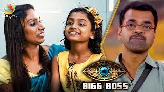 BIGG BOSS FAILED To Reunite Me With Balaji | Nithya Emotional Interview | Bigg Boss 2 Tamil