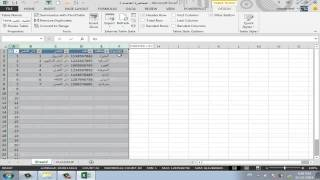 fifth lesson in Excel 2013