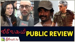 Sivakarthikeyan watching with fans | Vivegam Review with Public