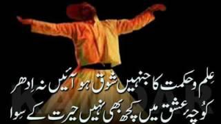 best sufiana kalam (Mian Muhammad Bakhsh)