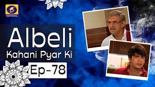 Albeli... Kahani Pyar Ki - Ep #78