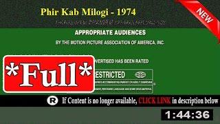 Phir Kab Milogi (1974) Full Movie Online [HD]