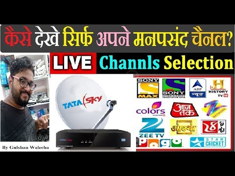 Xxx Mp4 Tata Sky Set Favourite Channels How To Setup For Set Favourite Channels In TATA Sky 3gp Sex