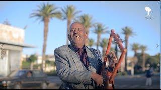 "Maico Records-New Eritrean Song ""ዘብ ዘብ "" By Teklinkiel Gebru(Wedi Gebru) |Official Video-2019|"
