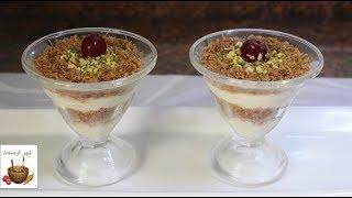 أكواب الكنافة بالقشطة /كنافة المقلاة/ روعة وبطريقة سهلة وسريعة/حلويات رمضان2018