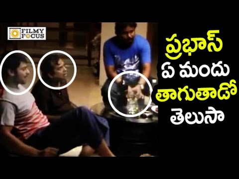Xxx Mp4 Prabhas Preferable Drink In Parties Unseen Video Filmyfocus Com 3gp Sex