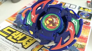 Beyblade DRANZER G (Gigs) A-99 Unboxing & Review! - Beyblade G-Revolution
