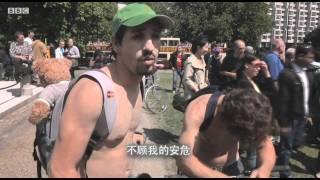 BBC中文网视频:伦敦裸骑自行车参加者增加