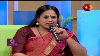 Pacha Malayalam | പച്ച മലയാളം | 18th February 2018| Full Episode