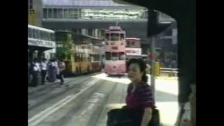 Hongkong and Kai Tak Airport 1991