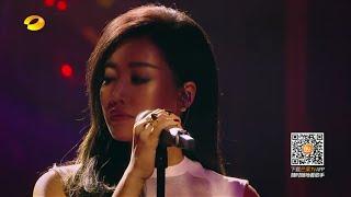 我是歌手3 第三季 第5期 2015-01-30 A-Lin 黄丽玲 《我等到花儿也谢了》 单曲版 Singles Song