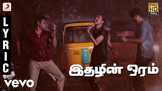 3 - Idhazhin Oram Tamil Lyric | Dhanush, Shruti | Anirudh
