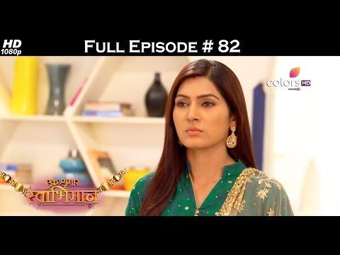 Ek Shringaar Swabhiman - 11th April 2017 - एक श्रृंगार स्वाभिमान - Full Episode (HD)