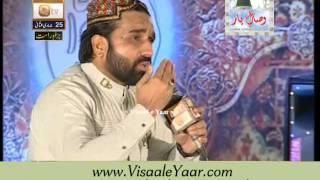 Qari Shahid Mehmood 25-04-2014 Mehfil Milad At Islamabad.By Visaal