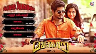 MUDHUGAVU | Malayalam Movie Songs | Audio Jukebox