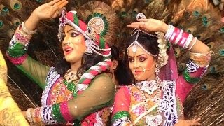 राधे कृष्णा | मेरा मन हो गया लटा पटा | Beautiful Kishan Ji Jhanki | Live Jagran Video