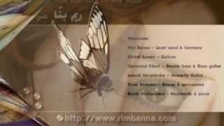Fares Oude - Rim Banna - from the album the mirrors of my soul