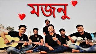 Majnu | মজনু | kureghor original track 41 | Tasrif Khan | bangla new song 2019 |