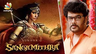 Shruti Hassan No Longer A Part Of Sangamithra | Hot Tamil Cinema News
