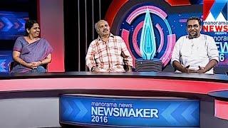 Manorama News Newsmaker 2016