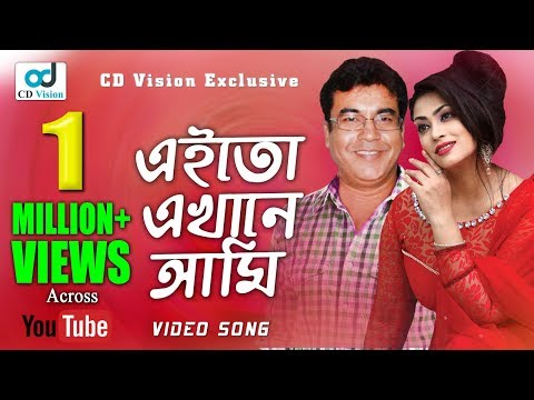 Xxx Mp4 Eito Ekhane Ami Manna Popy Moha Songram Movie Song Bangla New Song 2017 CD Vision 3gp Sex