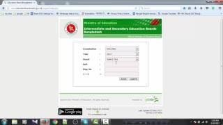 How to get easily HSC Result 2017 BD|SSC Result 2018|JSC Result 2017|PSC Result 2017 from google