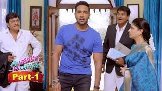 Eedo Rakam Aado Rakam Movie Part 1|| Manchu Vishnu, Raj Tarun, Sonarika Bhadoria, Hebah Patel
