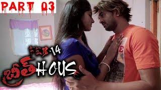Feb 14 Breath House Telugu || Krish, Eesha, Rathod || Part 03/08