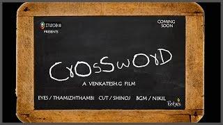 Crossword | Child Trafficking | Art Film | Tamil Movie | Venkatesh Kumar.G | HD
