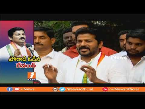 Analysis On Revanth Reddy Defeat In Kodangal Constituency Political Postmortem iNews