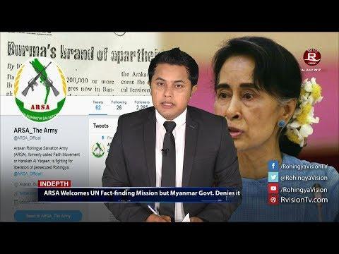 Rohingya Daily News 04 July 2017