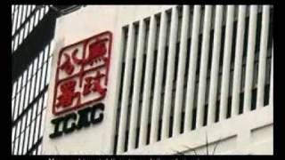 Aiyana Lo 盧盈希 - 廉政公署 ICAC 2007