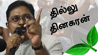 Is Delhi police going to arrest TTV Dhinakaran ? - Lawyer Rajasenthur Pandian answers