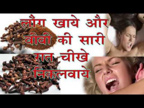 Xxx Mp4 New Bibi Ke Chikhe Nikalneke Hindi Nushka Dj Surendra Yadav 3gp Sex