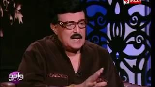 واحد من الناس – سمير غانم يكشف سر إرتدائه للباروكة !!