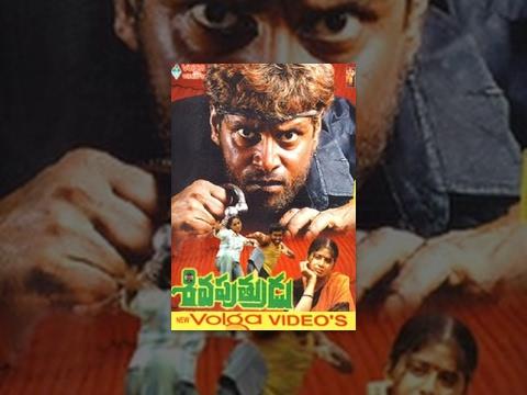 Siva Putrudu Full Length Telugu Movie