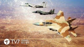 IAF completes week-long exercise on Israel