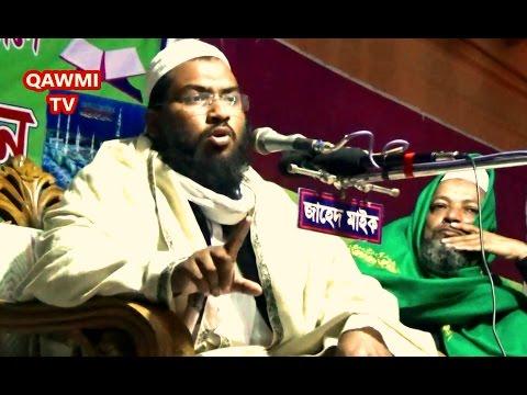 Xxx Mp4 NEW WAZ সুমধুর ওয়াজ ইসমাইল হোসাইন বুখারী সাহেবের By Maulana Ismail Hussain Bukhari Bngla Waz 2017 3gp Sex