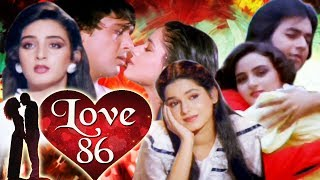 Love 86 Full Movie | Govinda Hindi Romantic Movie | Neelam Hindi Movie | Bollywood Romantic Movie