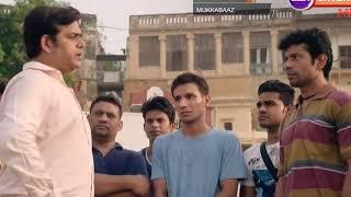 Paintra - full video song | Mukkabaaz | Nucleya & Divine | Anurag Kashyap | Rajnish Kumar