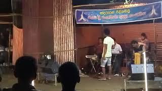 Lassana sinduwak balannako kohomada kiyala gayanaya (mihira sadeu)