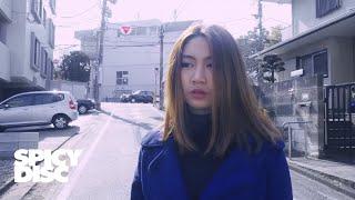 MILD - I'M OK  | (OFFICIAL MV)