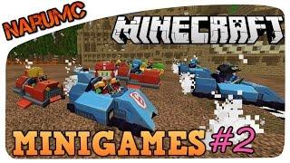 Minecraft Мини-Игри - #2 Състезание с коли!