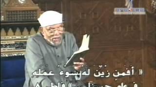 3- تفسير سورة فاطر - الآية (5-11) - الشعراوي